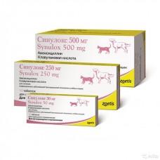 Синулокс антибактериальный препарат (10 таб) Zoetis ранее Pfizer