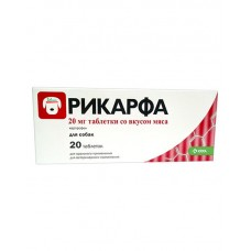 Рикарфа Rycarfa - анальгезирующий препарат 10 таб / 20 мг