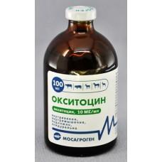 Окситоцин 10 ЕД