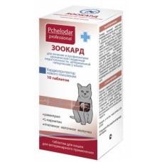 Зоокард Таблетки для кошек (10 табл./уп.)