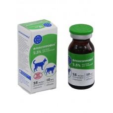 Флексопрофен (Кетопрофен) Vic - инъекционный раствор