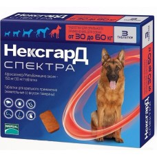 Фронтлайн Нексгард Спектра (XL) Merial - таблетка собак (30-60 кг)