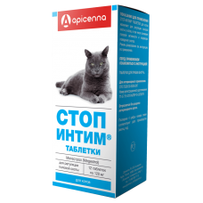 Apicenna Стоп-Интим таблетки для котов