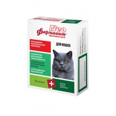 Фармавит NEO для кошек