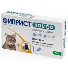 Фиприст Комбо для котов и хорьков раствор 0,5 мл (KRKA)