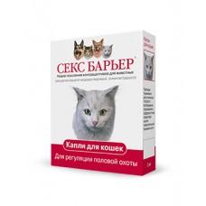 СКиФФ Секс-барьер для кошек