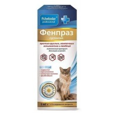 Фенпраз Суспензия для кошек и котят, 5 мл