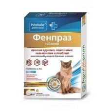 Фенпраз таблетки для кошек и котят