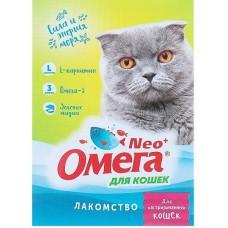 Омега Neo Для кастрированных кошек с L-карнитином