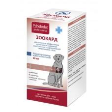 Зоокард Суспензия для средних и крупных собак, 50 мл