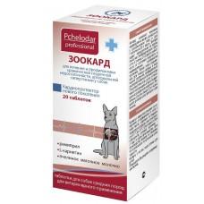 Зоокард Таблетки для собак средних пород (20 табл/уп.)