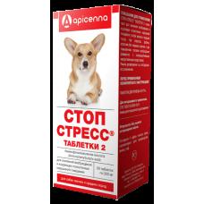 Apicenna Стоп-стресс для собак