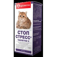 Apicenna Стоп-стресс для кошек
