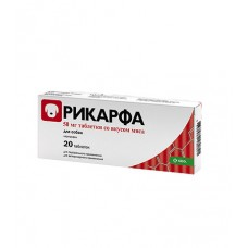 Рикарфа (Карпрофен) противовоспалительный препарат, 10 таб / 50 мг