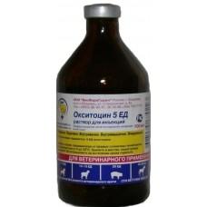 Окситоцин 5 ЕД, 100 мл