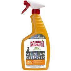8 in 1 уничтожитель пятен и запахов от кошек - NM JFC Orange-Oxy Formyla, спрей универсальный 710 мл (арт. 5981707)