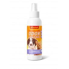 Amstrel Оdor control для устранения запахов и меток для кошек с ароматом (арт. TYZ 254001612, 254001643)