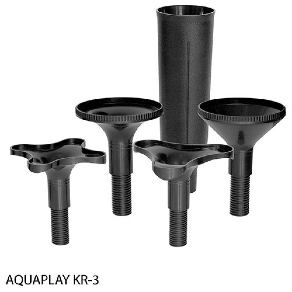 AQUAEL Фонтанные насадки KR-3 (набор) (арт. TYZ103027)