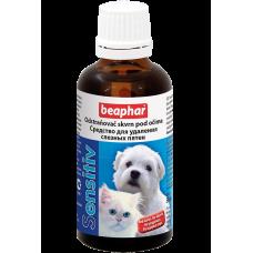 Beaphar TEAR STAIN REMOVER - Лосьон для удаления слезных пятен под глазами у собак, 50 мл (арт. DAI10264)