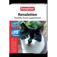 Beaphar Renaletten - Витамины для котов с почечными проблемами, 75 табл. (арт. DAI10660)