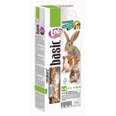 LOLO Pets Smakers ® с орехами для грызунов и кролика (арт. LO 71106)