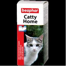 Beaphar Catty Home - Средство для приучения кошек к месту, 10 мл (арт. DAI12566)